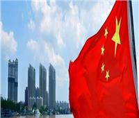 الصين: إثارة النزاعات التجارية «إرهاب اقتصادي مكشوف»