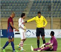 حكم مصري يدير مباراة حرس الحدود وبيراميدز