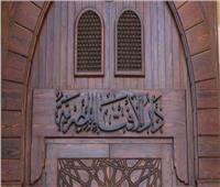الإفتاء تحذر من معلومات مغلوطة عن «آخر جمعة من رمضان»