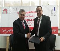 اتفاقية تعاون بين الجامعة المصرية الصينية والمركز القومي للبحوث