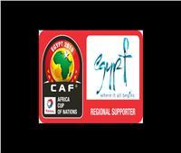 رسميا.. «السياحة» راعيا إقليميا لبطولة كأس الأمم الأفريقية 2019