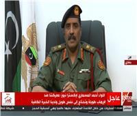 فيديو| المسماري: معركة طرابلس حاسمة وهامة للمنطقة العربية