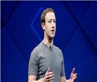 «فيسبوك» تجري تصويتا على تنحي زوكربيرج