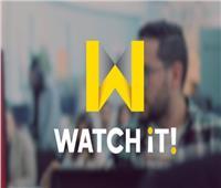 مليون مشترك في Watch it  .. ومد الفترة المجانية حتى نهاية أيام العيد