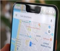 ميزة جديدة في خدمة خرائط جوجل.. تعرف عليها