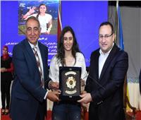 محافظ الإسكندرية يكرم الأبطال الحاصلين على بطولات عالمية وقارية