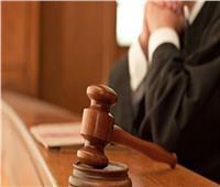 غدًا.. الحكم على عصابة «دراكولا» و«الدوكش» للإتجار بالمخدرات