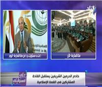 أحمد موسى: قريبًا تشكيل قوة عربية مشتركة لحماية المنطقة من المخاطر