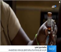 بالفيديو| تعرف على كيفية مكافحة مرض الملاريا