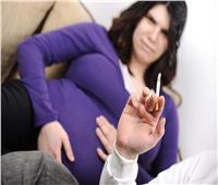 """دراسة: التدخين بجانب المرأة الحامل يصيب الجنين بـ""""الربو"""""""