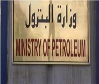 البترول تنتهي من مشروع لتقييم القيادات بأسلوب علمي