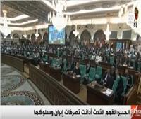 محلل سياسي: عزل إيران جاء لمحاولتها إسقاط الدولة الوطنية في العالم العربي