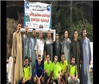 مستقبل وطن يختتم الدورة الرمضانية لكرة القدم بمراكز طهطا واخميم وسوهاج
