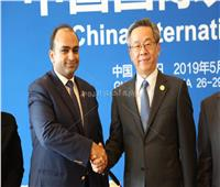 الإسكندرية تحتضن أول منطقة أعمال تكنولوجية بالتعاون مع الصين