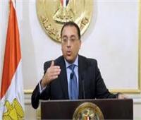 «مدبولي» يوافق على مقترح «التنظيم والإدارة» بجواز زيادة عدد مساعدي ومعاوني الوزراء