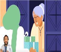 موشن جرافيك  «الإفتاء»: احرصوا على جعل العيد مناسبة لإظهار محبة الله