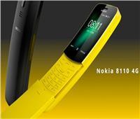 نوكيا تطرح واتساب على هاتفها «8110 4G»