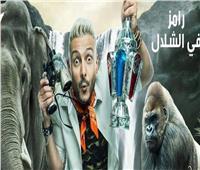 تعرف على ضحية «رامز في الشلال» الذي أحزن المصريين