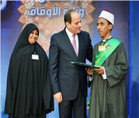 المكرمون في احتفالية ليلة القدر: تكريم الرئيس حلم ووسام علي صدورنا