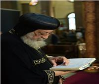 البابا تواضروس: نحن جميعا خدام للوطن..ومصطلح «أقباط المهجر» غير دقيق