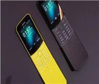 بشرة سارة لحاملي هواتف «نوكيا 8110 4G» الموزة