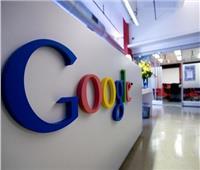 «جوجل» تحل مشكلة «ازدحام الشبكة» شرق الولايات المتحدة بعد تعطلها لساعات