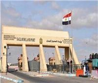 عودة 583 مصريًا من ليبيا عبر منفذ السلوم