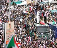 إعلان قوى الحرية والتغيير يوقف الاتصالات مع المجلس العسكري السوداني