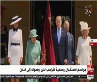 بث مباشر|مراسم استقبال الرئيس الأمريكي بلندن