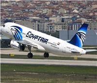 مصر للطيران تلغي رحلتها لمطار الخرطوم بسبب الأحداث الجارية في السودان