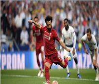 ريال مدريد تجدد اهتمامها بالتعاقد مع محمد صلاح