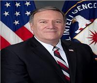شاهد| وزير الخارجية الأمريكي: مستعدون للتفاوض مع إيران دون شروط