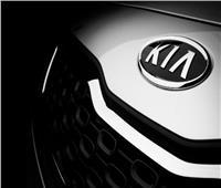 «كيا» تُخفض سعر هذه السيارة 100 ألف جنيه
