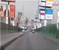 فيديو | آخر يوم رمضان.. سيولة مرورية بمحاور وميادين القاهرة والجيزة
