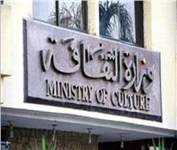 «الثقافة» تحتفل مع المصريين بعيد الفطر