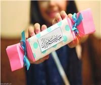 الإفتاء توضح السنن المستحبة في العيد.. من بينها «التوسعة على الأهل»