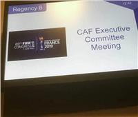 انطلاق اجتماع لجنة الطوارئ بالكاف وانسحاب لقجع وبوشماوي