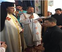 الأنبا يوسف يترأس احتفال ارتداء الثوب الاكلريكي للشماس جرجس ناروز