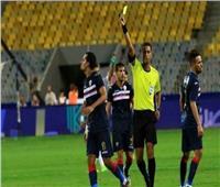 طاقم مصري لإدارة نصف نهائي كأس تونس