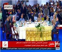 بث مباشر.. «السيسي» يحتفل مع أسر وأبناء الشهداء بعيد الفطر
