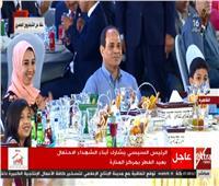 «السيسي» يتناول الإفطار مع أسر شهداء الجيش والشرطة
