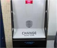«المالية»: ماكينة جديدة لـ«الفكة» في مكتب بريد العتبة