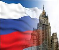 الخارجية الروسية تتهم واشنطن بمحاولة زيادة التوتر في منطقة القطب الشمالي