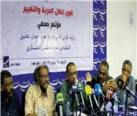 المعارضة السودانية ترفض دعوة المجلس العسكري الانتقالي للحوار