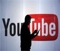 """يوتيوب يعلن حذف فيديوهات تنكر """"الهولوكوست"""" وتروج للكراهية"""