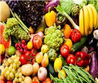 منظمة الصحة العالمية تحذر من عدم تناول الفواكه والخضروات يوميا