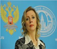 الخارجية الروسية: زيارة وفد طالبان إلى موسكو لن تؤثر على سمعة روسيا دوليًا