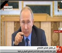 فيديو| بوتين:«حسن النوايا يمهد الطريق إلى جهنم»