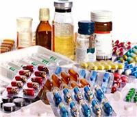 «الصحة» تحذر من مستحضر دوائي لعلاج السرطان