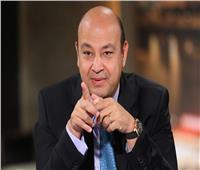 عمرو أديب يعود للحكاية على «Mbc Masr» السبت المقبل